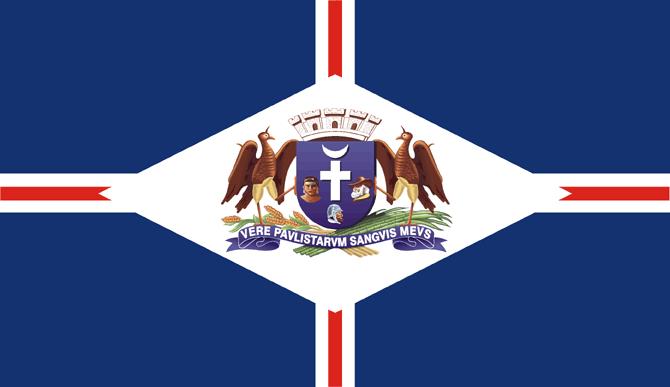 ETEC Guarulhos 2020